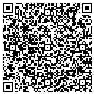 QR-код с контактной информацией организации Ингвар, ООО