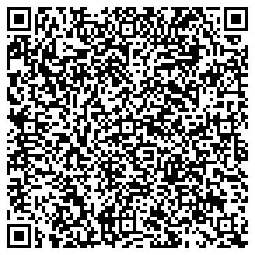 QR-код с контактной информацией организации Экострой ЛТД, ООО