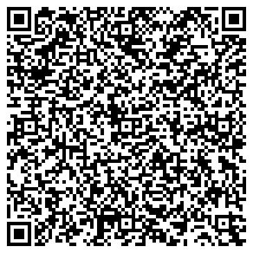 QR-код с контактной информацией организации Ваш Трубочист, ЧП
