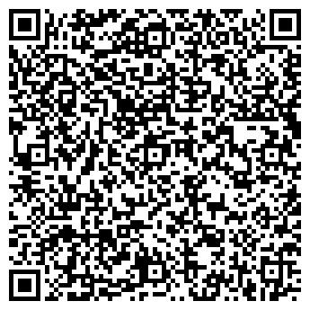 QR-код с контактной информацией организации ЭКО-БАУ, ООО