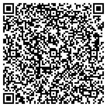 QR-код с контактной информацией организации Пошуковець, ООО