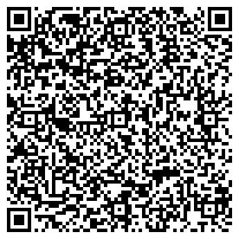 QR-код с контактной информацией организации Доминекс, ЛТД