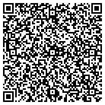 QR-код с контактной информацией организации Ингеоком, ООО