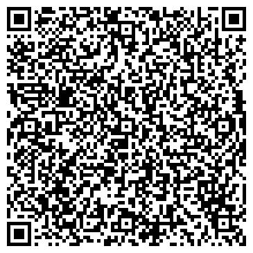 QR-код с контактной информацией организации Хрустальный горизонт, ООО