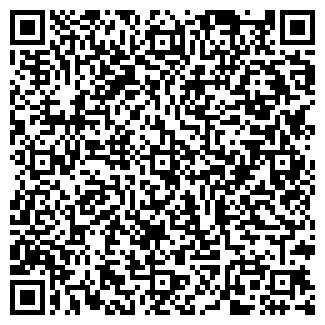 QR-код с контактной информацией организации Медиана-фильтр УАТП, ООО