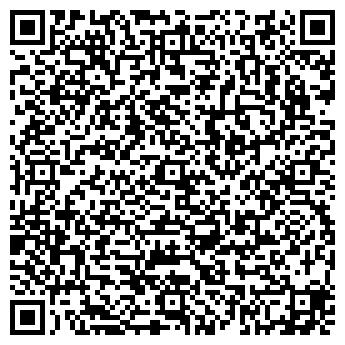 QR-код с контактной информацией организации Буримперия,OOO