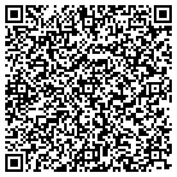 QR-код с контактной информацией организации Антрис, ООО