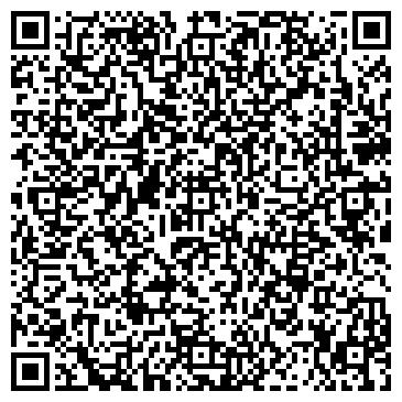QR-код с контактной информацией организации С-КОМ, ООО