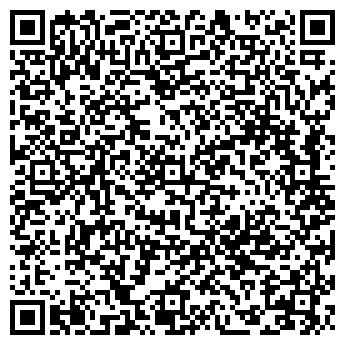 QR-код с контактной информацией организации Мега-холод, ООО