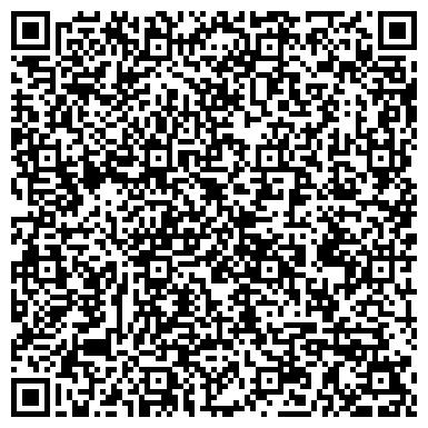 QR-код с контактной информацией организации Веза Днепропетровск, ООО
