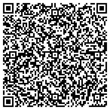 QR-код с контактной информацией организации Арт-Три, ООО