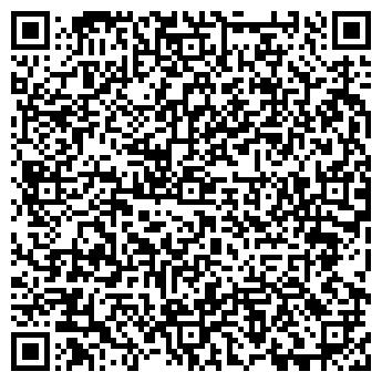 QR-код с контактной информацией организации Мебиус Инжиниринг, ООО