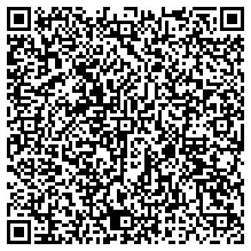 QR-код с контактной информацией организации Салдэн, ЧП (Salden)
