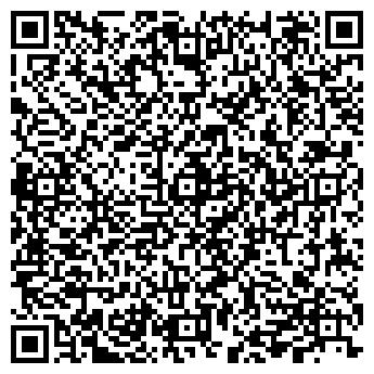 QR-код с контактной информацией организации Витэир, ООО