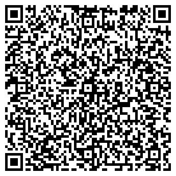 QR-код с контактной информацией организации КБ-Екопроект, ООО