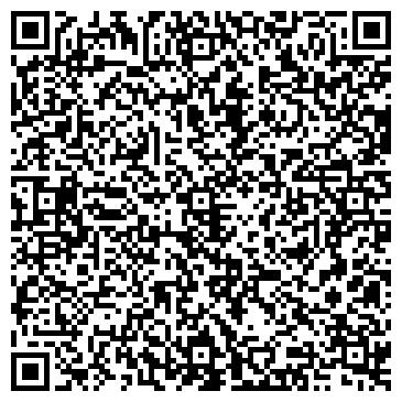 QR-код с контактной информацией организации Винклимат, ООО