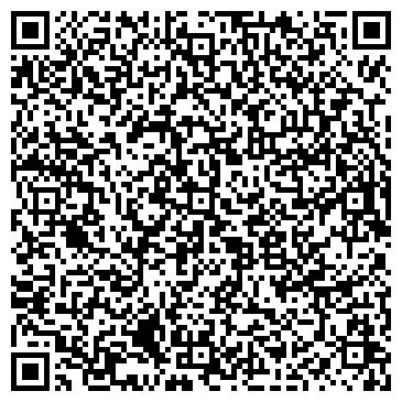 QR-код с контактной информацией организации Комстар-УКРАИНА, ООО