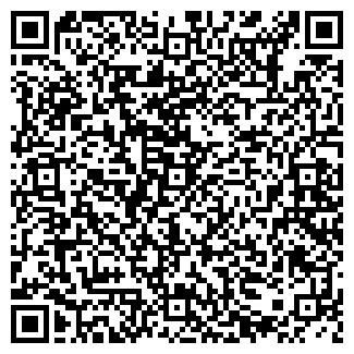 QR-код с контактной информацией организации Гранвит, ООО