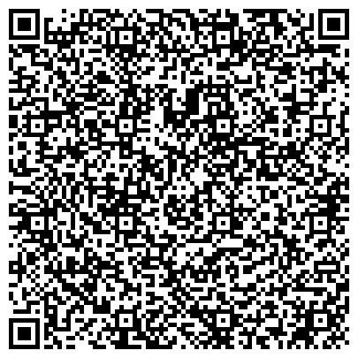 QR-код с контактной информацией организации Строительная компания МИДАС-буд, ООО