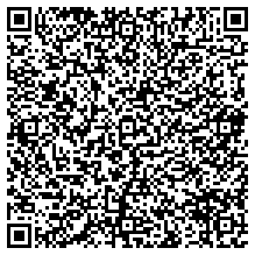 QR-код с контактной информацией организации Корчминский, ЧП