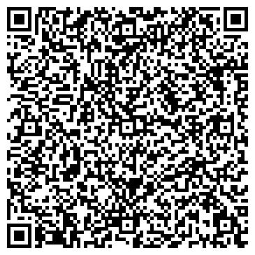 QR-код с контактной информацией организации Аеро-стомадент, ООО