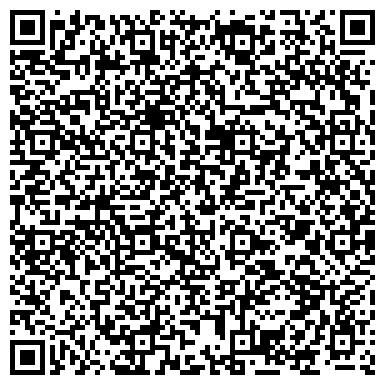 QR-код с контактной информацией организации АкваМаркет, ЧП
