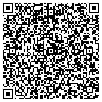 QR-код с контактной информацией организации Фонтейн, ООО