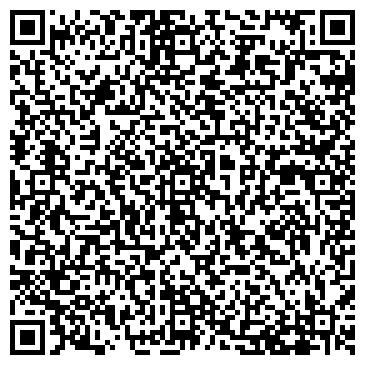 QR-код с контактной информацией организации Каррол Комфорт Технологии,ООО