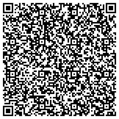 QR-код с контактной информацией организации Завод металлоконструкций Днепровский, ООО