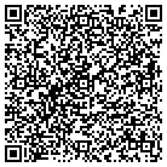 QR-код с контактной информацией организации Альтер Эйр, ООО