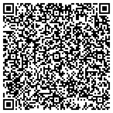 QR-код с контактной информацией организации Трэс, ЧП