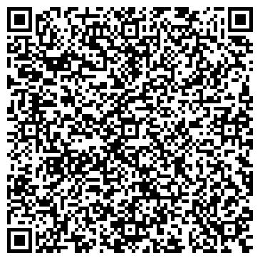 QR-код с контактной информацией организации Сплит-Холод, ООО