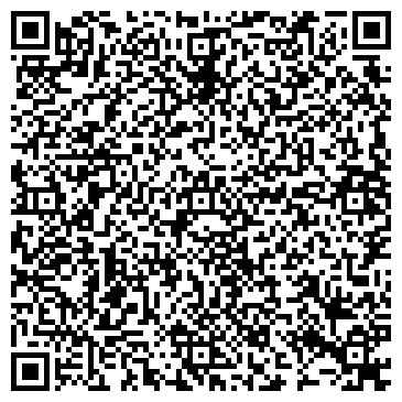QR-код с контактной информацией организации ОСА Черкассы, ЧП