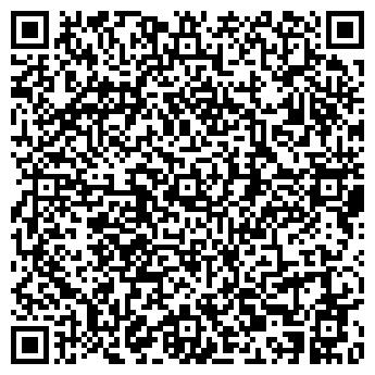 QR-код с контактной информацией организации Свик-Инжениринг, ООО