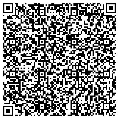 QR-код с контактной информацией организации Еир Комфорт Одесса (AIR Comfort Odessa), ООО