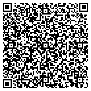 QR-код с контактной информацией организации Лимион, ЧП