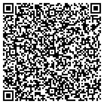 QR-код с контактной информацией организации Центро Климат, ЧП