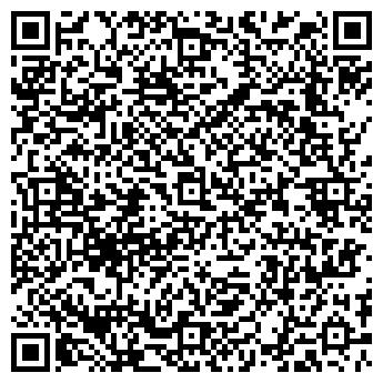 QR-код с контактной информацией организации ClimDim, Компания