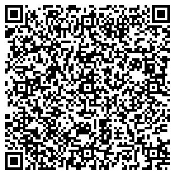 QR-код с контактной информацией организации Люмакс, ООО