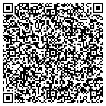 QR-код с контактной информацией организации Олимп-Профсервис, ООО