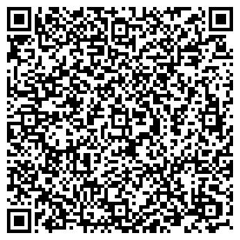 QR-код с контактной информацией организации Aircool Стиль, СПД