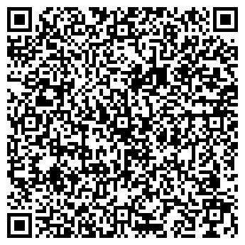 QR-код с контактной информацией организации Култех(CooLtech) ,ООО