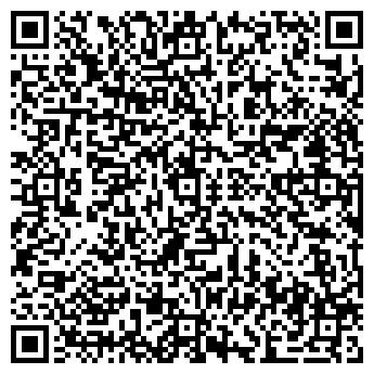 QR-код с контактной информацией организации Стриха плюс, ООО