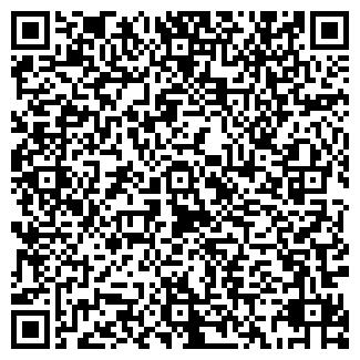 QR-код с контактной информацией организации Maстер Вам,ЧП