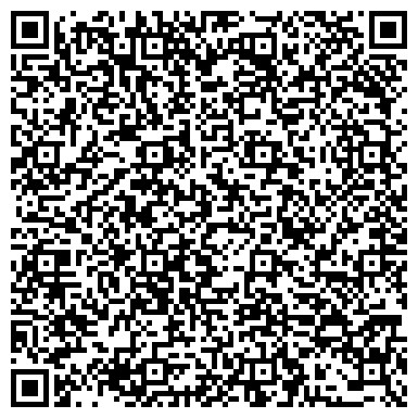 QR-код с контактной информацией организации Эскон Плюс, ООО