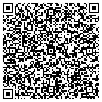 QR-код с контактной информацией организации Веко, ЧП