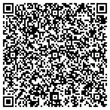 QR-код с контактной информацией организации Вент-Комфорт, ООО