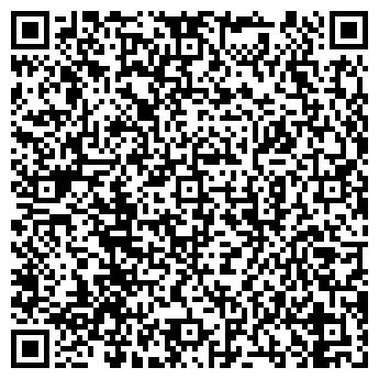 QR-код с контактной информацией организации Кадм, ООО