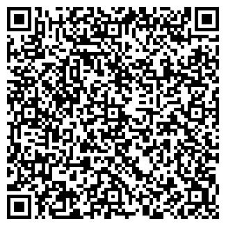QR-код с контактной информацией организации АРБ (ARB), ООО