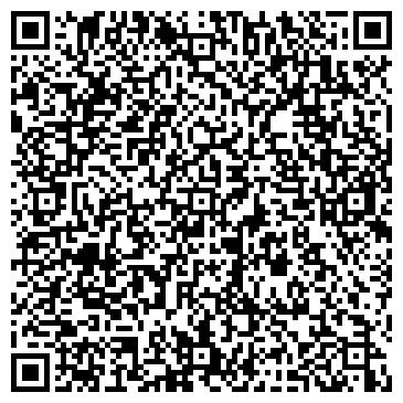 QR-код с контактной информацией организации Профмонтажсервис, ЧП